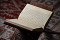 Koran holy book of muslims in mosque quran Stock Photos