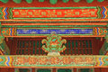 Korea Roof Beam Wood Painting Royalty Free Stock Photo