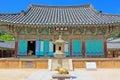 Korea UNESCO World Heritage - Bulguksa Temple