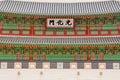 Korea UNESCO World Heritage Sites – Gyeongbokgung Royalty Free Stock Photo
