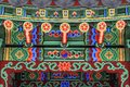Korean architecture - colorful wooden roof of gazebo painted in traditional Korean floral style Royalty Free Stock Photo