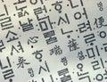 Korean paper Stock Images