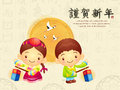 Korean traditional clothes, grabbed the boy and the girl child, Royalty Free Stock Images