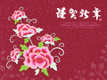 Korean traditional a flower. New Year Card Design Series Royalty Free Stock Images