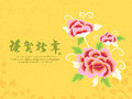 Korean traditional a flower. New Year Card Design Series Stock Photo