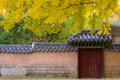 Korean traditional gate and wall the of gyeongbok palace seoul south korea in autumn Royalty Free Stock Photos