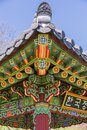 Korean traditional pagoda. Detail of pavilion at Gyeongbokgung Palace in Kiev, Ukraine Royalty Free Stock Photo