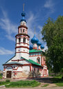 Korsunskaya Church in Uglich Royalty Free Stock Photography