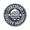 Kosher food, special offer - printable stamp