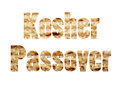 Kosher passover written in matzo Royalty Free Stock Image