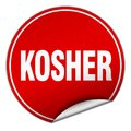 kosher sticker