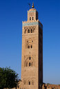 Koutubia mosque in marakesh one of most popular tourism destination morocco Royalty Free Stock Photo