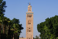 Koutubia mosque in marakesh one of most popular tourism destination morocco Royalty Free Stock Image