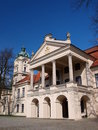 Kozlowka palace, Poland Stock Photos