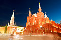 The kremlin in red square moscow russia wall with russian history museum on right and lennin mausoleum Royalty Free Stock Photos