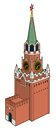 Kremlin tower with clock in moscow vector illustration of spasskaya Royalty Free Stock Photography