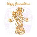 Krishna_Janmashtami