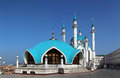 Kul sharif mosque in kazan Royalty Free Stock Images