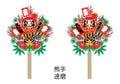 Kumade Daruma decoration set