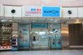 Kumon in hong kong located tseung kwan o is a enlish education center Royalty Free Stock Photo