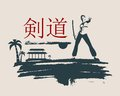 Kung Fu martial art silhouette of woman with sword Royalty Free Stock Photo