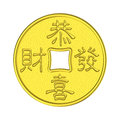 Kung hei fat choy gold coin for new year a golden lucky with fortune charm chinese blessing more wealthy and fortune with coming Stock Images