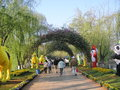 Kunming daguan park entrance china Royalty Free Stock Photography