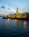 The Kunstkamera of Saint Petersburg Royalty Free Stock Image