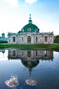 Kuskovo moscow russia pavilion grotto and reflection in the pond Stock Photo