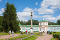 Kuskovo park large stone orangery palace minerva statue and people in moscow russia Royalty Free Stock Photography