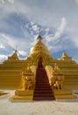Kuthodaw pagoda with the evening sunshine Royalty Free Stock Photos