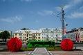 Kwadrat Niezależność w Minsk, Białoruś Zdjęcie Royalty Free