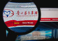 Kweichow moutai photo of homepage on a monitor screen through a magnifying glass Royalty Free Stock Photos