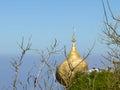 Kyaikhtiyo pagoda,