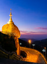 Kyaiktiyo pagoda golden rock mon state myanmar or Stock Image