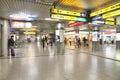 Kyoto Keihan Railway Station Royalty Free Stock Photo