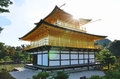 Kyoto Kinkakuji temple golden pavilion and sunlight Royalty Free Stock Photo