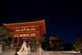 Kyoto Kiyomizudera temple by night Royalty Free Stock Photo