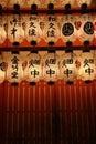 Kyoto Shrine Lanterns Royalty Free Stock Photo