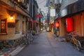 Kyoto Street, Japan