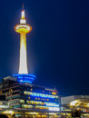 Kyoto tower with dusk sky kyoto japan april on april in is the capital city of prefecture located in the kansai Royalty Free Stock Photos