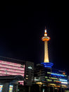 Kyoto tower at night kyoto japan april with dusk sky on april in is the capital city of prefecture located in the kansai Royalty Free Stock Images