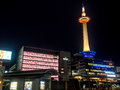 Kyoto tower at night kyoto japan april with dusk sky on april in is the capital city of prefecture located in the kansai Stock Photography
