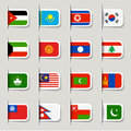 Label - Asian Flags Stock Photo