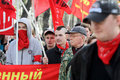 Labor Day demonstrations in Moscow. Stock Photos
