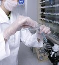 Laboratory a woman working in a medical lab Stock Photo