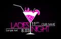 Ladies night Royalty Free Stock Photo