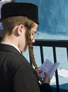 Lag Ba'omer Royalty Free Stock Images