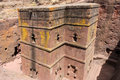 Lalibela Royalty Free Stock Photo