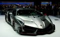 Lamborghini Veneno Royalty Free Stock Photo